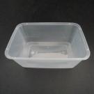 500ml塑料碗
