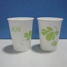 纸杯-280ml