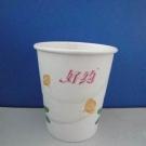 一次性纸杯-240ml