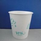 纸杯-200ml